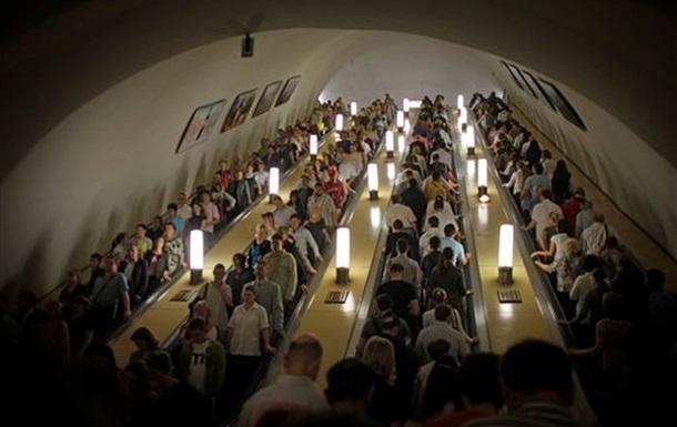 В Москве открыли две новые станции метро