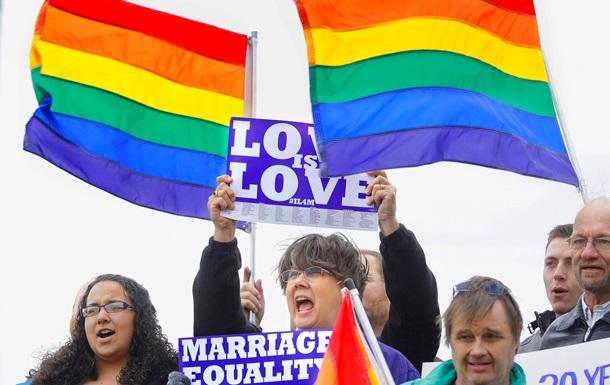 На Гавайях могут легализировать однополые браки