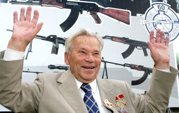 Легендарный оружейник Михаил Калашников отметил 94-летие