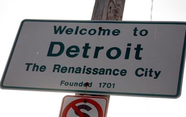 Депрессивный город-банкрот Детройт стал лидером в США по росту цен на жилье