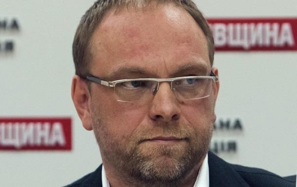 Генпрокуратура - Власенко - суд - залог - Генпрокуратура требует у суда отпустить Власенко под залог