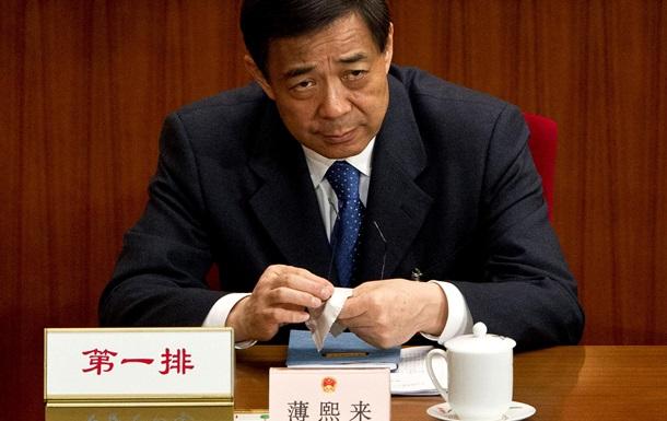 Сторонники Бо Силая создали политическую партию в Китае