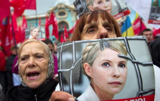 Дело Тимошенко: Партия регионов отклонила ключевую норму, прописанную в законопроекте оппозиции