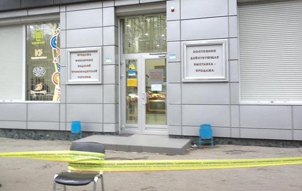 Новости Харькова - ограбление - ювелирный магазин - оружие - ранение - охранник - милиционер - В Харькове совершено вооруженное ограбление ювелирного салона, ранены охранник и милиционер