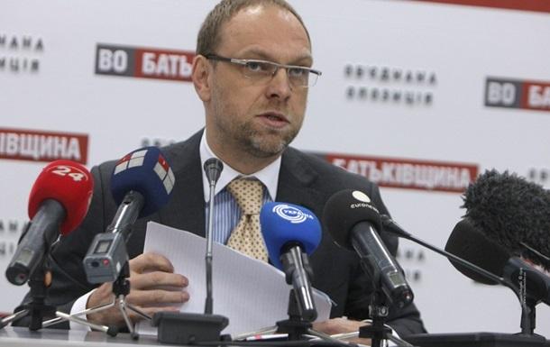 Из-за допроса в ГПУ Власенко не смог встретиться с миссией европарламента