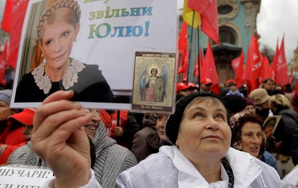 Комиссия при Януковиче отказалась помиловать Тимошенко - депутат