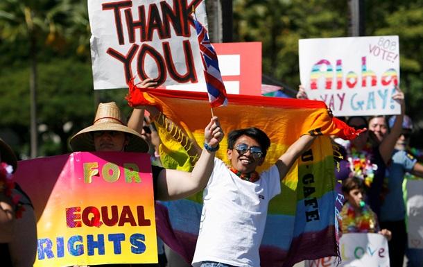 На Гавайях легализовали однополые браки