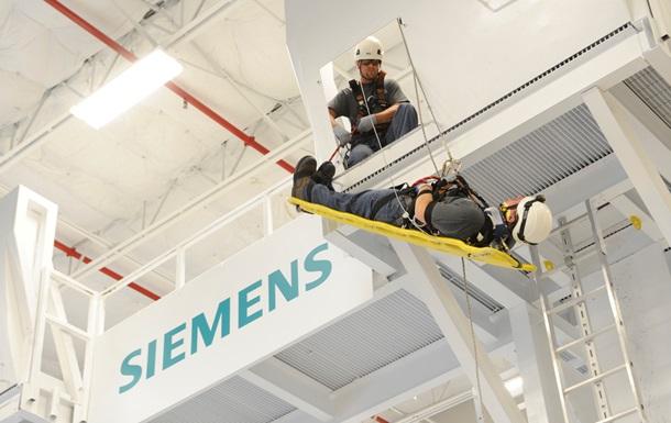 Прокуратура Швейцарии оштрафовала Siemens за коррупционные сделки с россиянами
