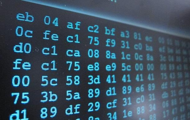 Райсовет в Ровенской области заявляет об кибератаке албанских хакеров-террористов