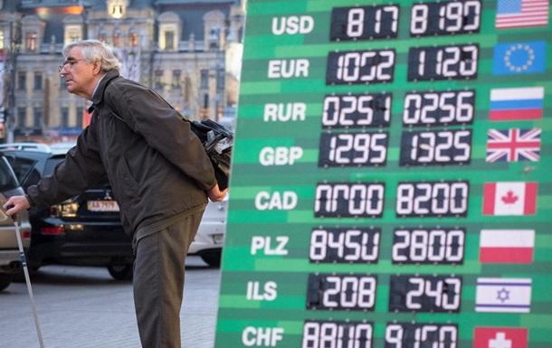 Назвав важное достижение экономики, Нацбанк отрапортовал о серьезном падении интереса украинцев к доллару