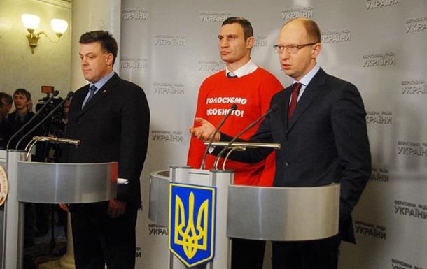 Яценюк напомнил Януковичу о санкциях США, если подписание Соглашения об ассоциации будет сорвано