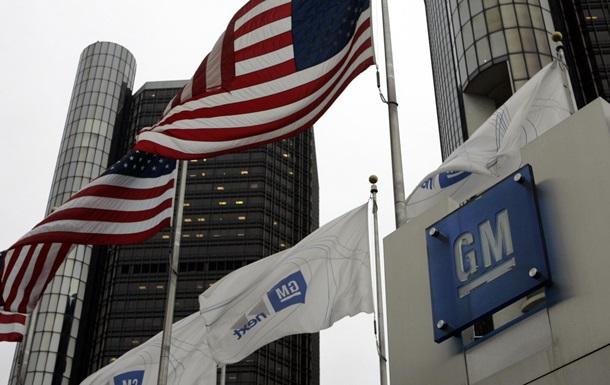 Администрация США заработала миллиард на продаже акций колосса автопрома