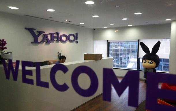 Yahoo! приступила к распродаже доменов премиум-класса