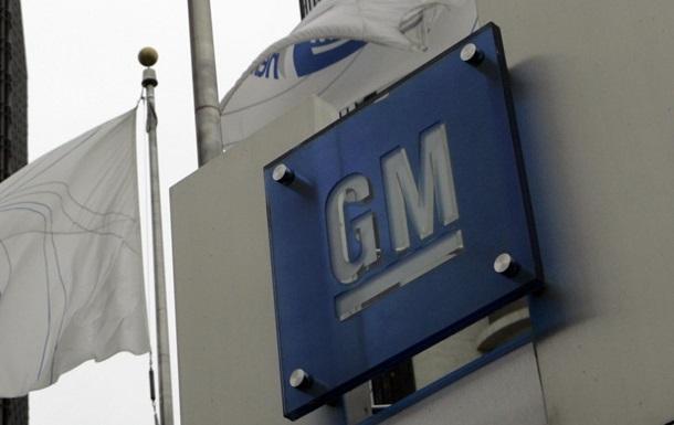 Глава крупнейшего автоконцерна США может уйти в отставку в следующем году - Reuters