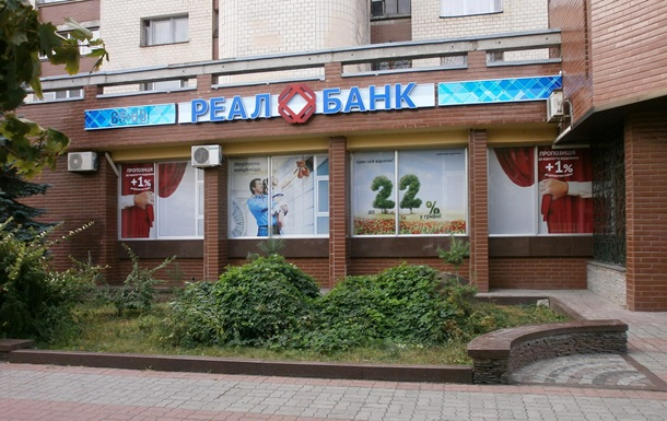Ъ: НБУ предоставил 0,8 млрд гривен кредита малоизвестному банку, обслуживающему империю Курченко