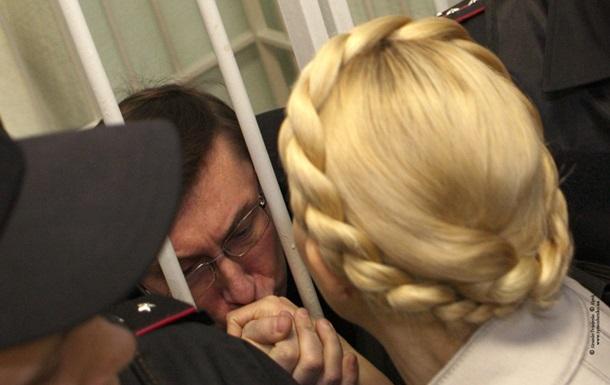 Луценко собрался к Тимошенко: Я был бы рад поменяться с ней местами