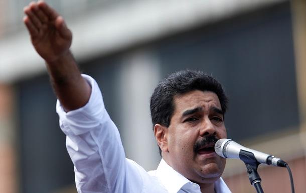 Парламент Венесуэлы предоставил Мадуро особые полномочия