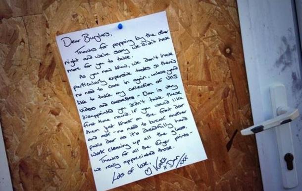 Британка оставила грабителям записку с извинениями и благодарностями