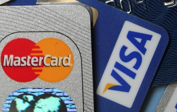 НБУ намерен потеснить Visa и MasterCard на украинском рынке платежных карт - Ъ