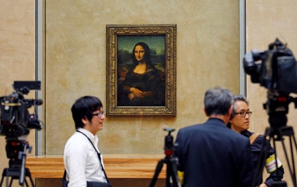 Дом модели Моны Лизы выставлен на продажу за 50 млн евро