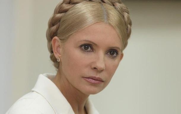 Тимошенко - болезнь - запрет - встреча - соратники - Она заболела. Тюремщики запретили Тимошенко встречаться с соратниками
