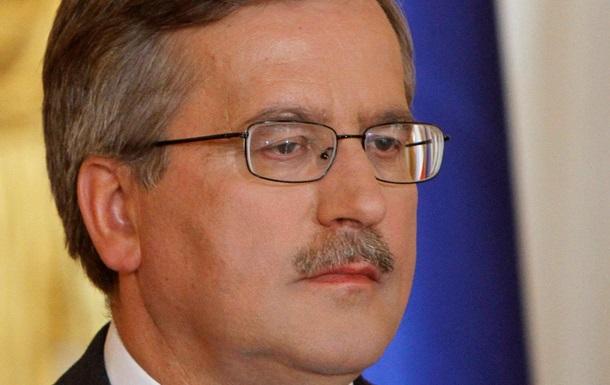 Коморовский - ЕС - требования - Соглашение - Президент Польши предлагает ЕС отложить выполнение Украиной части условий СА - польские СМИ