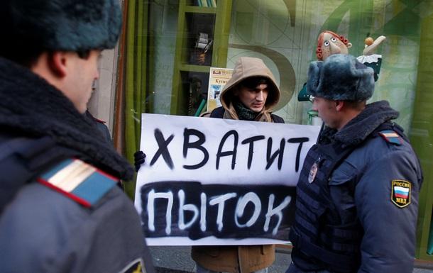 Правозащитники назвали пытки в России  рутинным явлением