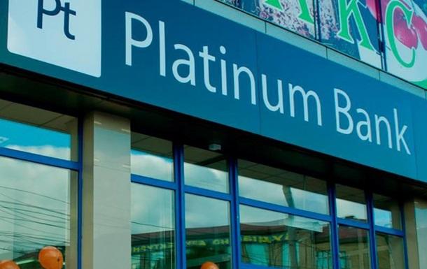 Владельцы Платинум Банка завершили переговоры о его продаже - Ъ