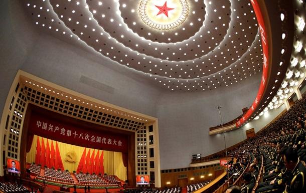 ЦК Компартии Китая сделал вынужденные послабления в демографической политике