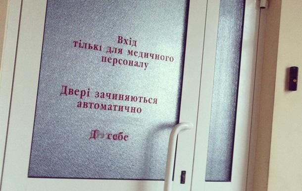 Лечащий врач Тимошенко подтвердила, что у нее простуда