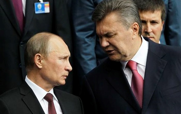 ЗН: Путин требует взять паузу в отношениях с ЕС и настаивает на вхождении Украины в Таможенный союз до следующих президентских выборов