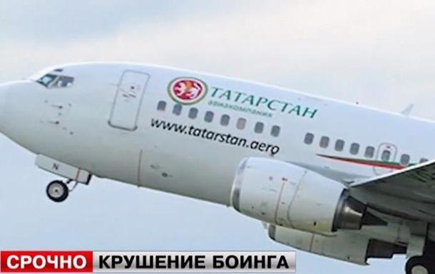 Потерпевший крушение в Казани самолет эксплуатировался с 1990 года