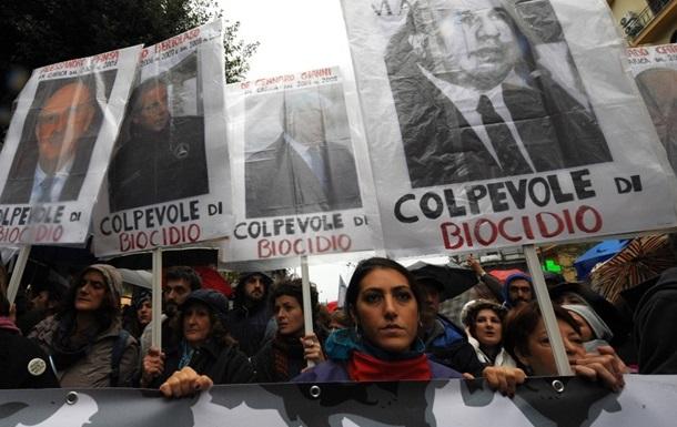 Неаполь вышел на марш против токсичного мусора и Каморры