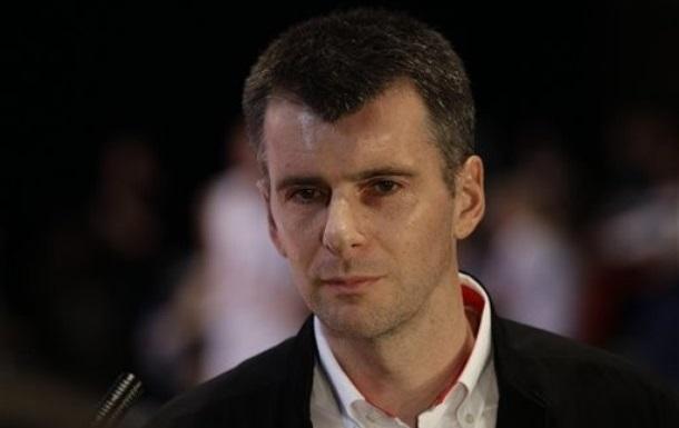Прохоров покупает долю Керимова в Уралкалии - Reuters