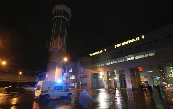 Авиакатастрофа в Казани - Следствие полностью исключает версию теракта в авиакатастрофе в Казани