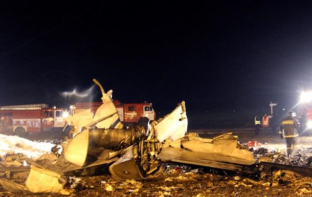 В результате авиакатастрофы в Казани погибли шесть сотрудников крупного банка