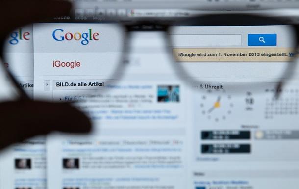 Уличенная в слежке за пользователями Google выплатит $17 млн штрафа