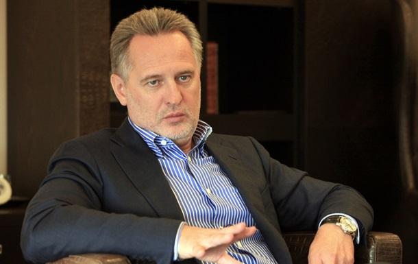 Фирташ подтвердил, что его холдинг расплатится за газ деньгами Газпромбанка