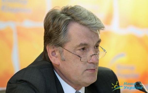 Ющенко призвал ЕС побороться за Украину, иначе  ее поглотит смесь евразийства и русского имперства