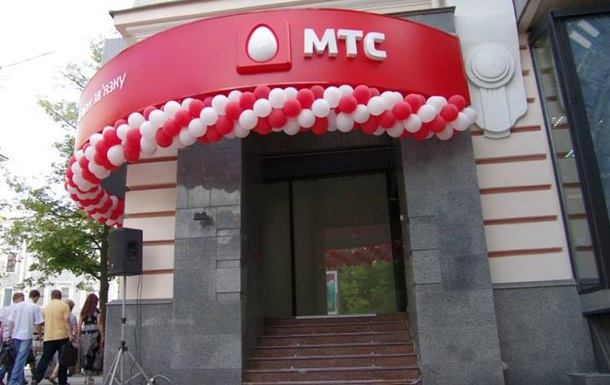 Второй игрок рынка мобильной связи Украины нарастил прибыль, сократив заработок с одного абонента