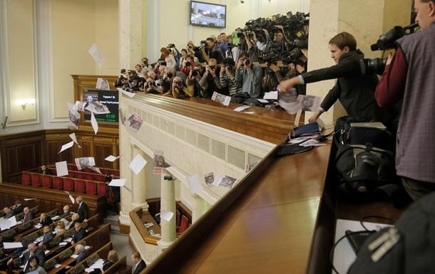 Спикер Рады решил отгородить ложу для журналистов стеклом