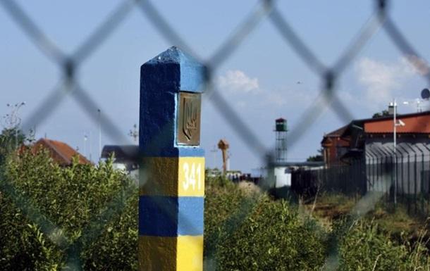 МИД пояснил, почему украинцам отказывают во въезде в Россию