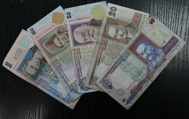 Вошедший в орбиту Курченко крупный украинский банк получил вливания на 14,5 млрд грн