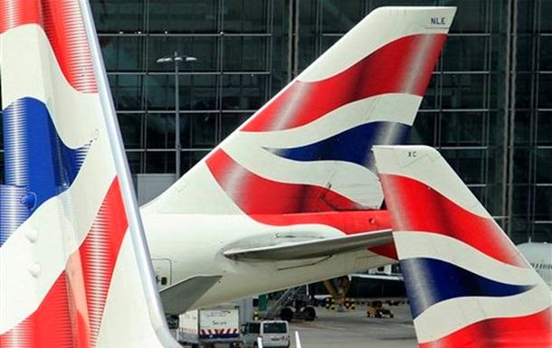 В США 230-килограммового француза не пустили на борт самолета