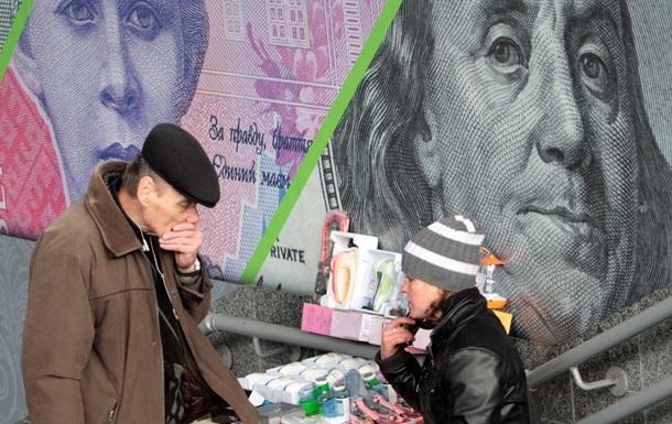 НБУ продлил обязательную продажу валюты