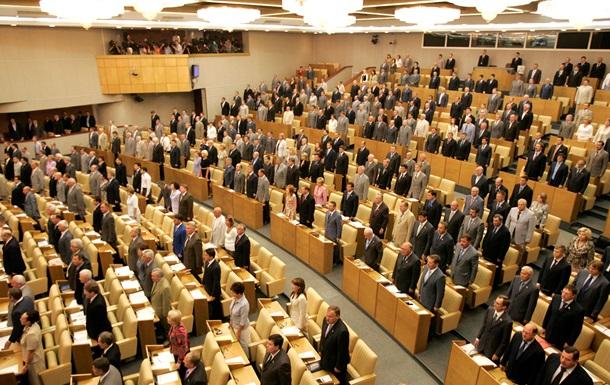 Украинский вопрос: Влиятельный единорос обвинил ЕС в  откровенном диктате