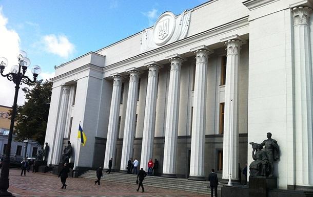Рада изменила закон о выборах депутатов под евроинтеграцию