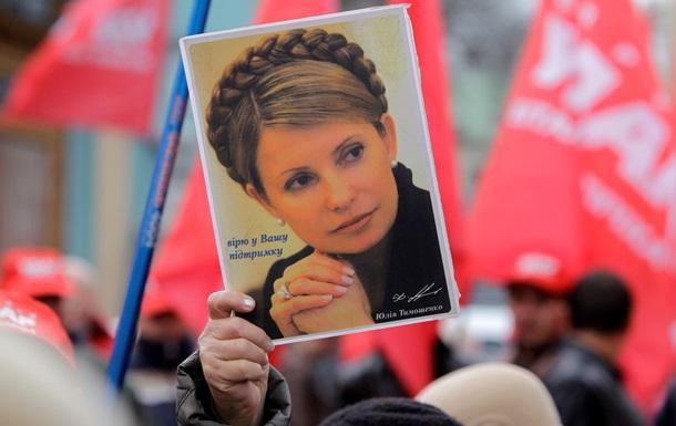 Рада рассмотрит все законопроэкты о помиловании Тимошенко