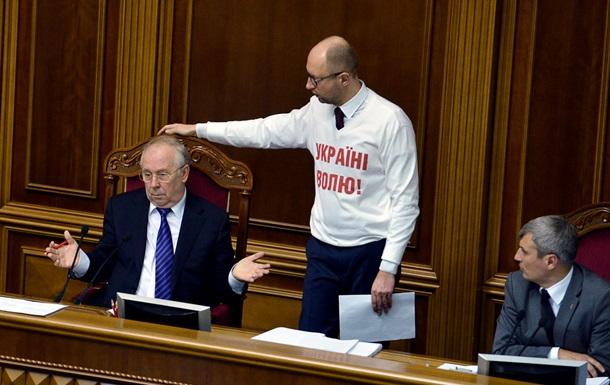 Евроинтеграция в Украине приостановлена