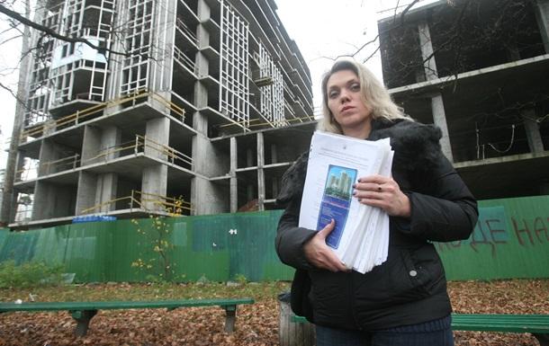 Корреспондент: Зарыли в котлован. Более 100 тыс. украинских семей остались без квартир, в которые инвестировали все свои деньги